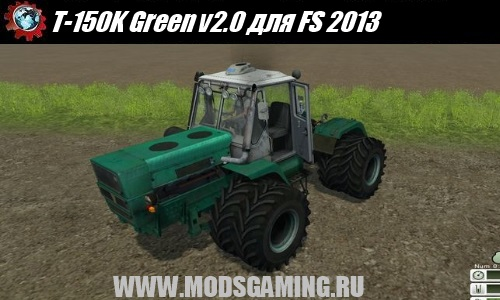 Farming Simulator 2013 mod download tractor T-150K Green v2.0