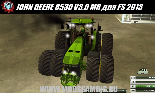 Farming Simulator 2013 mod download tractor JOHN DEERE 8530 V3.0 MR