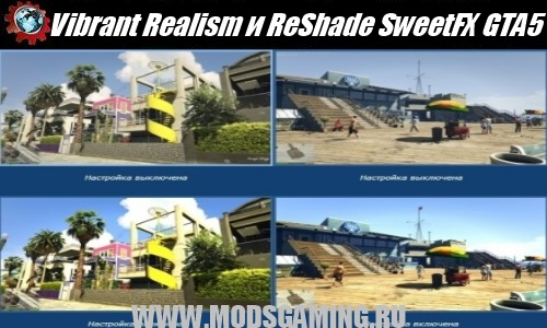 Grand Theft Auto V mod download Vibrant Realism and ReShade SweetFX