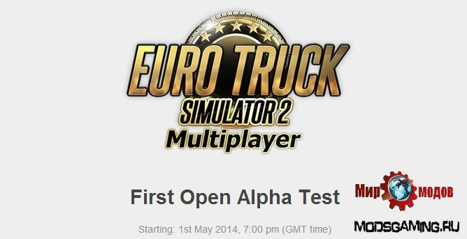 ETS2_multipayer