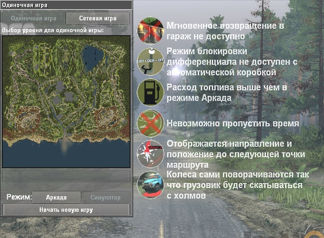spin_tires_2014_new map