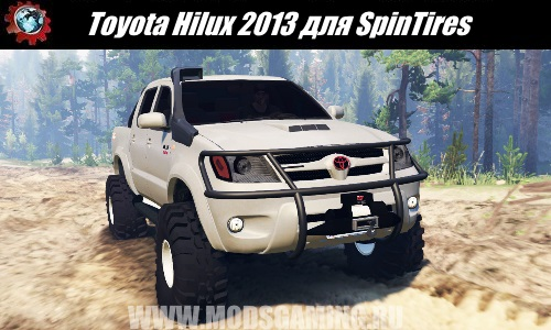 SpinTires download mod SUV Toyota Hilux 2013