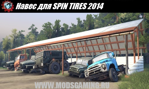 SPIN TIRES 2014 mod download on Weight