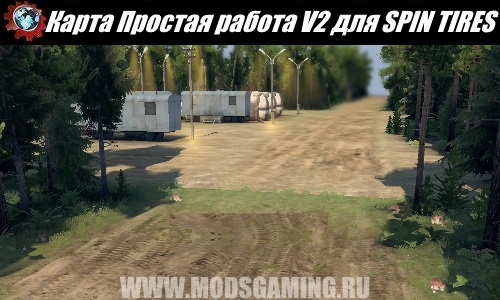 SPIN TIRES download map mod Simple operation for V2 03/03/16