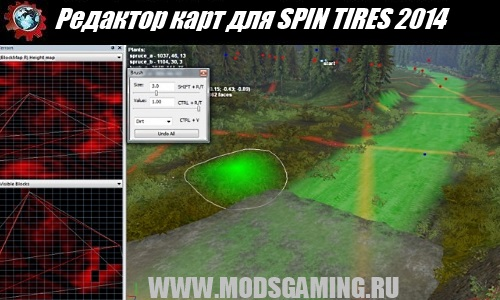 Program for creating mods map SPIN TIRES 2014