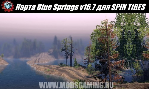 SPIN TIRES download Fashion Map Blue Springs v16.7