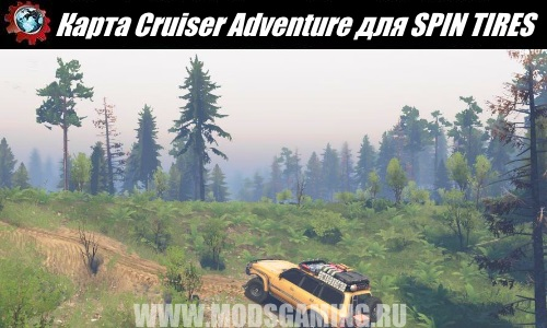 SPIN TIRES download map mod for Cruiser Adventure 03/03/16