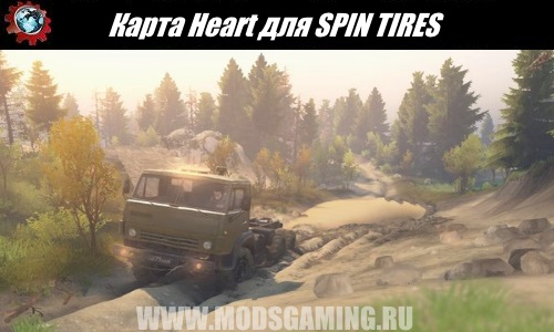 SPIN TIRES download map mod Heart