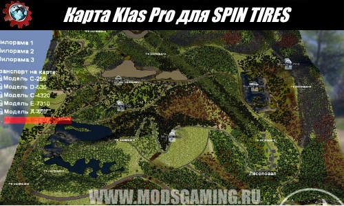 SPIN TIRES download mod Klas Pro Card for 03.03.16