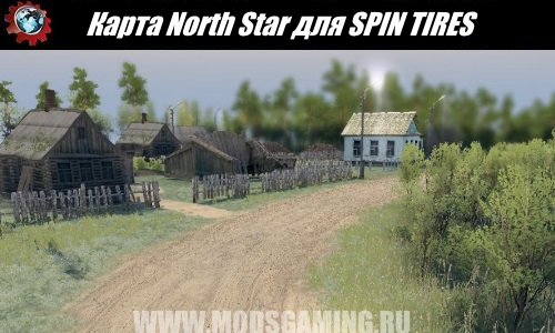 SPIN TIRES download mod North Star Card for 03.03.16