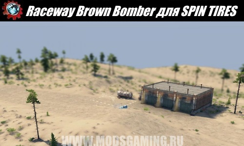 SPIN TIRES download map mod Raceway Brown Bomber for 03/03/16