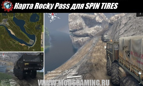 SPIN TIRES download mod map Rocky Pass