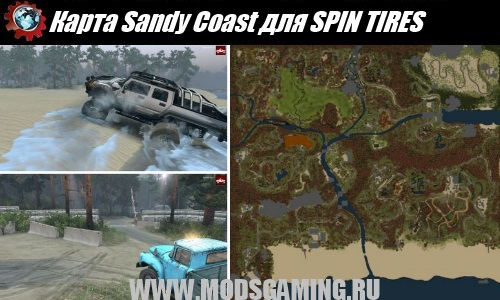 SPIN TIRES download mod map Sandy Coast