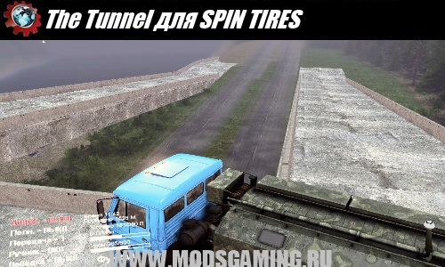 SPIN TIRES map mod download The Tunnel for v.19.03.15