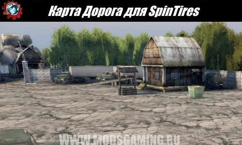 Spin Tires download mod Road Map