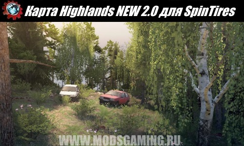 Spin Tires download map mod Highlands NEW + mods version 2.0