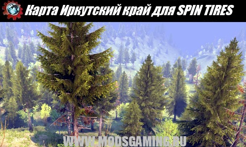 SPIN TIRES download map mod Irkutsk Region