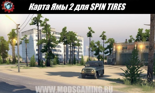 SPIN TIRES download map mod Pit 2
