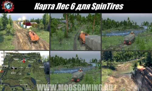SpinTires download map mod Forest 6