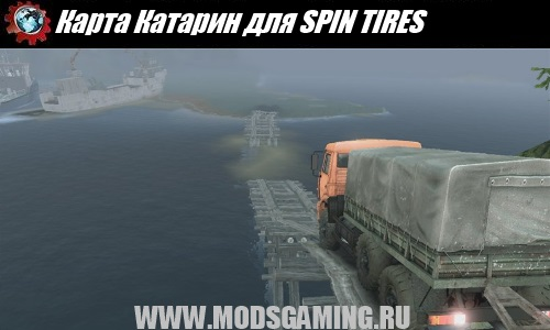 SPIN TIRES download map mod Katharine