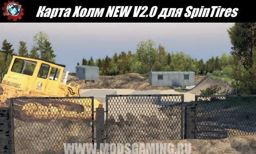 Spin Tires download map mod Hill NEW V2.0