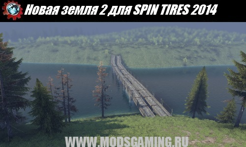 SPIN TIRES 2014 download mod map New Earth 2
