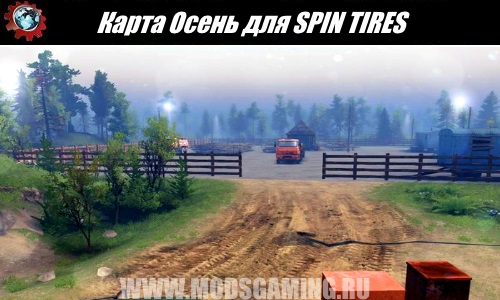 SPIN TIRES download Autumn fashion map for 3/3/16
