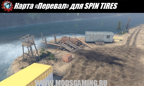 "SPIN TIRES download mod map Map ""Pass"""