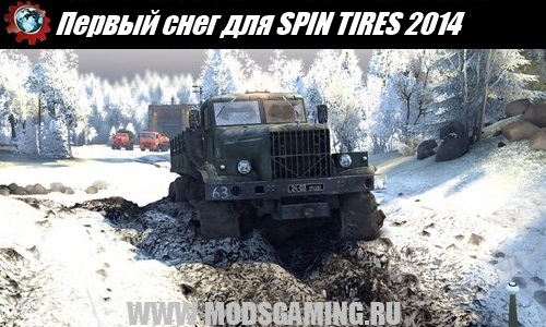 SPIN TIRES 2014 download mod for cards First Snow