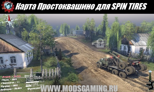 SPIN TIRES download map mod Buttermilk