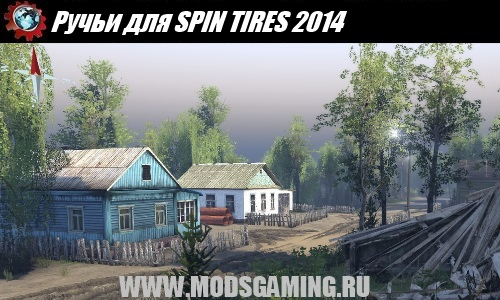 SPIN TIRES 2014 mod map Brooks