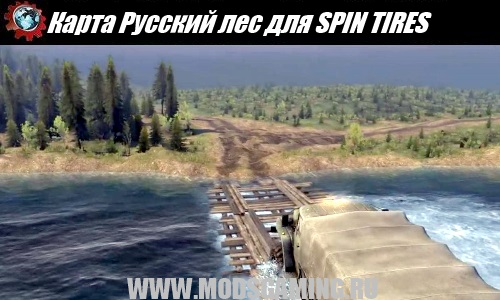 SPIN TIRES download map mod Russian forest