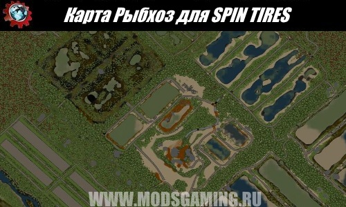 SPIN TIRES download map mod Rybhoz
