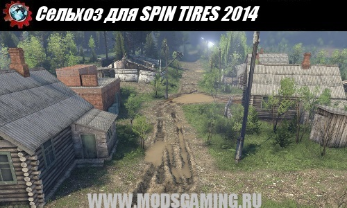 SPIN TIRES 2014 download mod map Agricultural