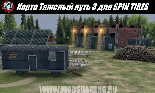 SPIN TIRES download map mod Heavy path 3 for 03/03/16