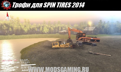 SPIN TIRES 2014 download map mod Trophy