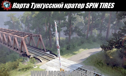 SPIN TIRES download mod map Tunguska crater