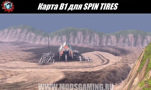 SPIN TIRES download modes B1 Card for 03.03.16