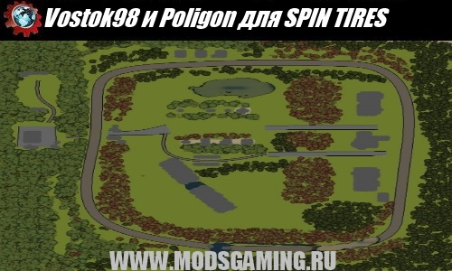 SPIN TIRES mod map Vostok98 Poligon