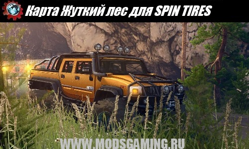 SPIN TIRES map mod download Spooky Forest