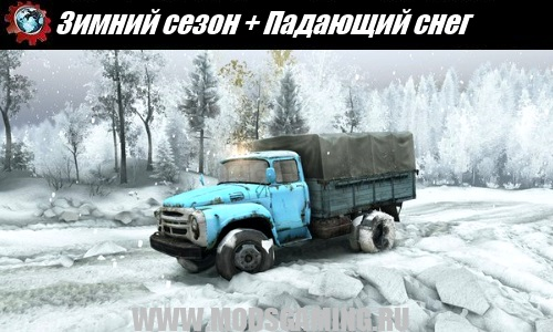 SPIN TIRES download map mod Winter season + Falling snow