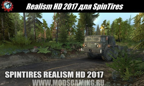 SpinTires download mod Textures Realism HD 2017