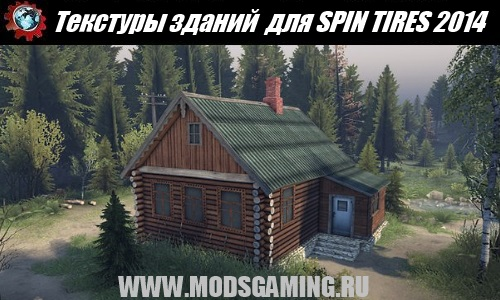 SPIN TIRES 2014 download mod textures of buildings v1.0
