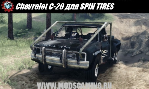 SPIN TIRES download mod SUV Chevrolet C-20