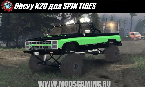SPIN TIRES download mod Chevy K20 Hunter & Terror Edition