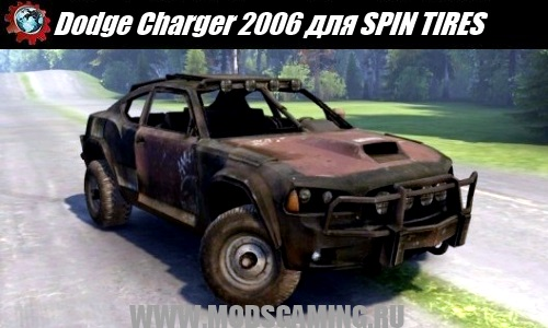 SPIN TIRES download mod SUV Dodge Charger 2006