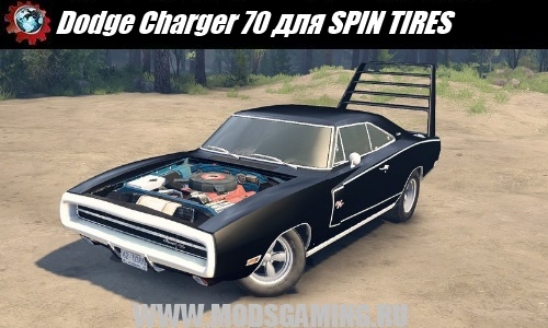 SPIN TIRES download mod car Dodge Charger 70