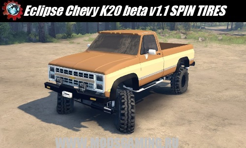 SPIN TIRES download mod Eclipse Chevy K20 beta v1.1