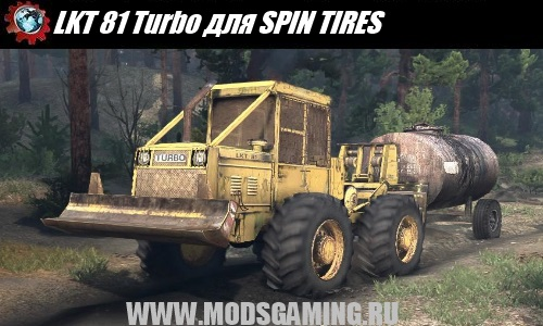 SPIN TIRES download mod tractor LKT 81 Turbo