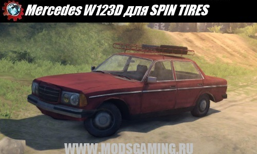 SPIN TIRES download mod car Mercedes W123D